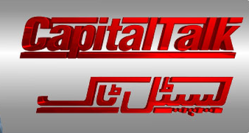 capital-talk